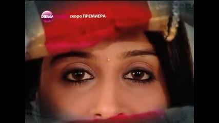 индийски сериал - Ритъмът на мечтите (sasural Simar Ka)