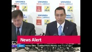Обвиниха румънския премиер Виктор Понта в плагиатство