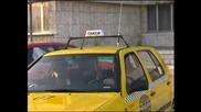 Тв Шоу Камикадзе - Таксиджия И Циганин