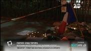 """Около 35 000 французи почетоха паметта на загиналите от """"Шарли Ебдо"""""""