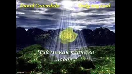 David Coverdale - Only My Soul ( Prevod ).avi