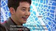 Бг субс! Cheongdamdong Alice / Алиса в Чонгдамдонг (2012) Епизод 2 Част 2/4