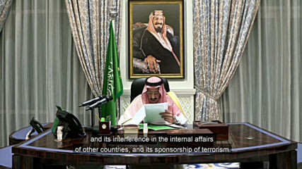 UN: Saudi King attacks Iran, backs US in first UN speech