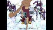 [ С Бг Суб ] One Piece - 142 Високо Качество