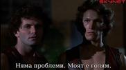 Воините (1979) - бг субтитри Част 1 Филм