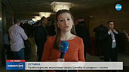 """Каракачанов: Нека запазим коалицията """"Обединени патриоти"""""""