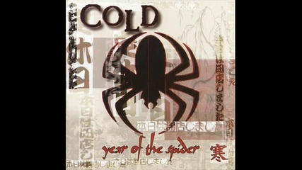 Cold - Cure My Tragedy