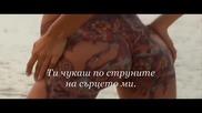 превод Ben Saunders - Heartstrings