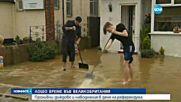 Проливни дъждове предизвикаха хаос в Лондон