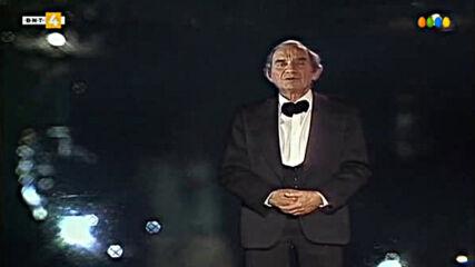 Знаци по пътя: Асен Кисимов