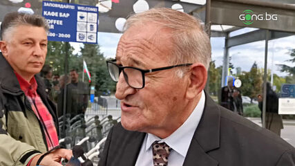 Димитър Пенев преди отпътуването за Базел