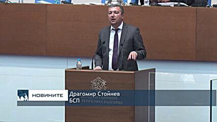 Парламентът даде зелена светлина за закупуване на ваксини за COVID-19