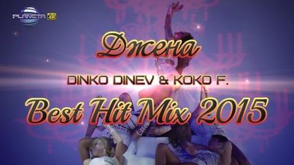 Джена - Best Hits Mix 2015 by Koko F.