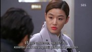 Man from the Stars E12 (bg Sub)