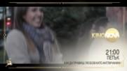 """""""Как да правиш любов като англичанин"""" на 6 януари по KINO NOVA"""