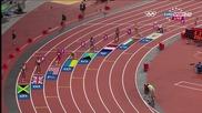 Ивет Лалова полуфинал на 200 метра