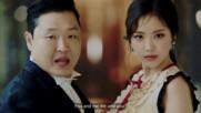 {премиера с бг Превод} Psy - New Face