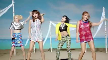 2ne1 - Falling In Love M-v