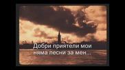 Keba - Zapalicu Pola Grada Превод