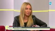 Алекс Раева – жената с много лица