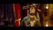 Пиратите! Банда неудачници - част 1 *бг аудио*