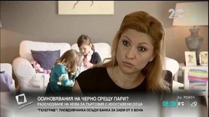 Осиновявания на черно. За колко се купуват изоставени деца у нас? - Здравей, България (13.10.2014)