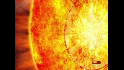 Тъмното Бъдеще на Слънцето #1 ...