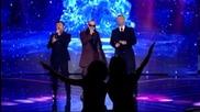 Дони, Заки и Любо - X Factor Live (24.12.2014)