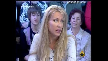 Мис България среща Милен Цветков