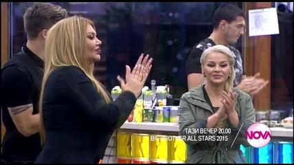 Четири риалити звезди на грандиозния финал на Big Brother All Stars тази вечер (14.12.205)