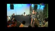 Траяна - Сваляй всичко - Лятна фиеста 2010