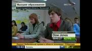 Нло Уфо се изучава в руски Вуз ( от 5:40 )