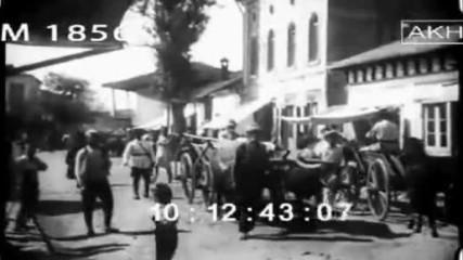 Тутракан 20-30 години на 20 век.