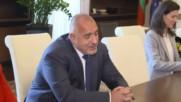 Борисов: България е подготвена да председателства ЕС