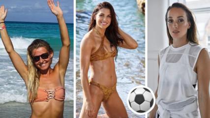 Секси футболистките, заради които си струва да гледаме Световното за жени