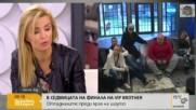 Ирина: VIP Brother е Дисниленд за възрастни
