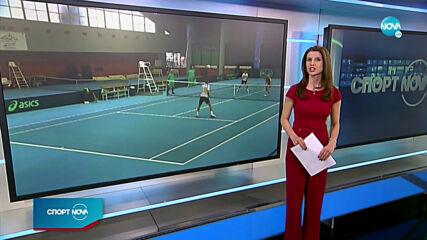 Спортни новини (04.03.2021 - централна емисия)