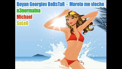 Boyan Georgiev Bobstar, n3normalna, Michael & Soleo - Moreto me Vleche