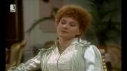 Лили - Английски сериен филм Бг Аудио, Епизод 11