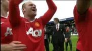 Радостта на Манчестър Юнайтед след спечелването на 19-та рекордна титла