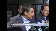 Плевнелиев: Тези избори определят бъдещето на България за много години напред