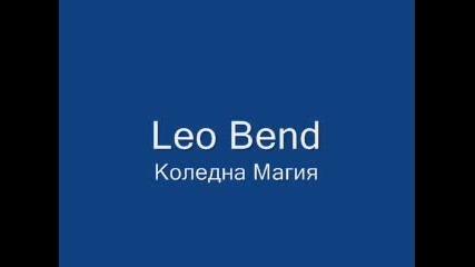 Leo Bend