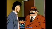 Detective Conan 032 Coffee Shop Murder Case 32