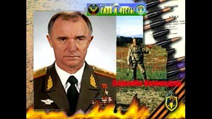 345 полк Вдв Баграм
