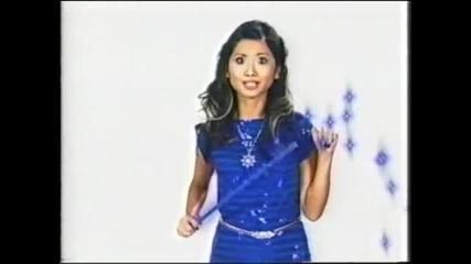 Brenda Song - Disney Channel Logo