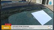 АГРЕСИЯ СРЕЩУ ПОЛИЦАИ: Мъже потрошиха патрулка в Кърджали