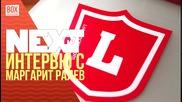 NEXTTV 019: Гост: Интервю с Маргарит Ралев от localancers.com