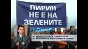 Продължават преговорите за строеж на втори лифт в Банско