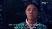 [бг субс] Legend of Hyang Dan - епизод 2 - 1/3