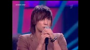 Dima Bilan - Never Let You Go [eurovision 2009]